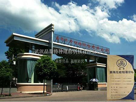 武汉亚博体育app苹果版料厂家